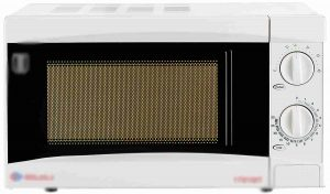 Best Microwave Ovens In India 2