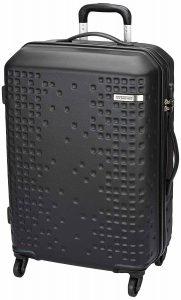 Best Suitcase In India